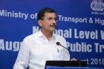 National Level Workshop on Augmenting Public Transport & Mobility